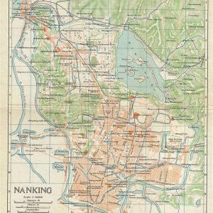 #3560 Nanking, China 1924