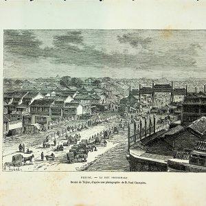#5376 Peking (Beijing) Main Street, 1882